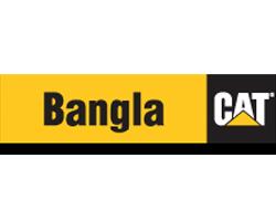 Logo Bangla